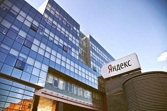 Guide to Yandex: How it works, what tools it offers and why it is so important to promote your company in Russia